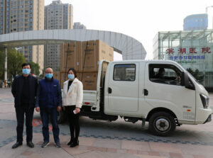 Whirlpool donation in Anhui Province