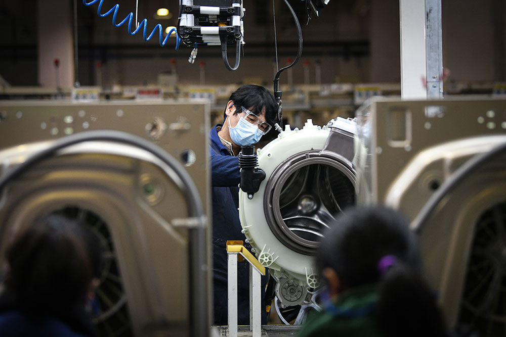 World Class Manufacturing China, Whirlpool Corporation